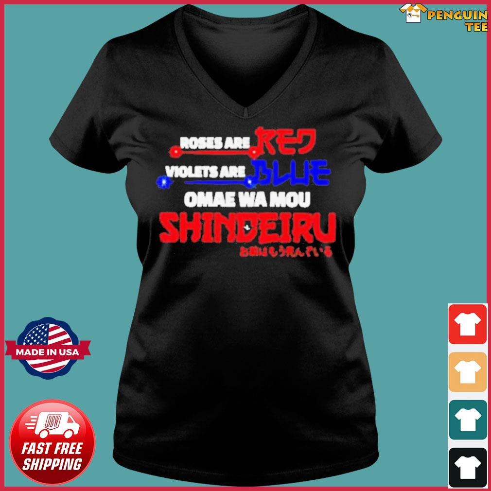 Roses are red violets are blue omae wa mou shindeiru s Ladies V-neck Tee